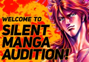silent.manga.audition