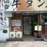 open day tozai 13 settembre 2018 viaggio giappone images 10