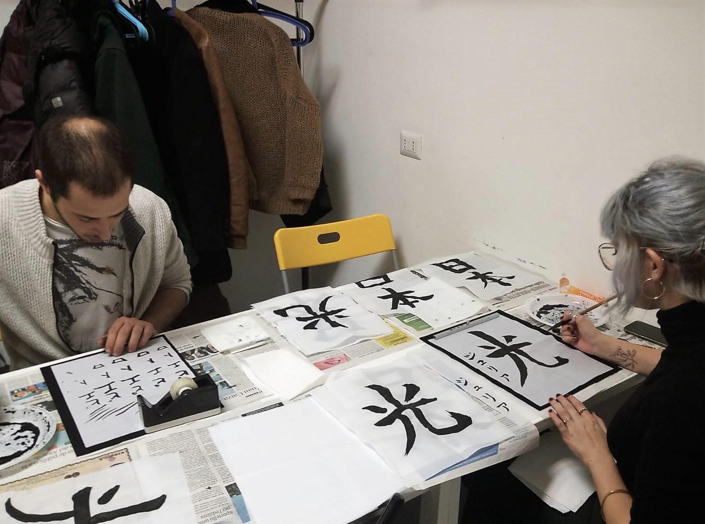 corso calligrafia shodo images