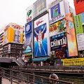 viaggio giapponese gourmet 2019 dotombori images