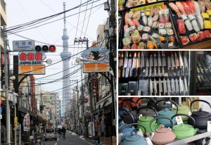 viaggio giapponese gourmet 2019 kappabashi images