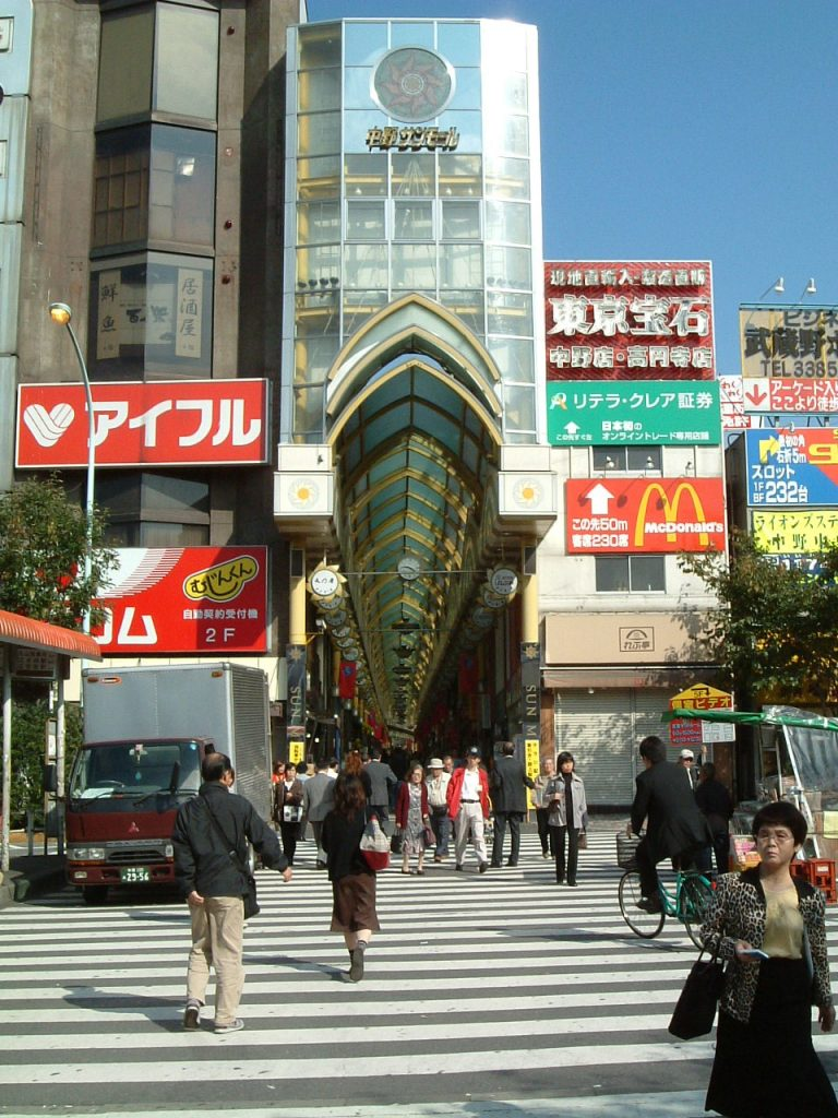 viaggio giapponese otaku 2019 nakano images
