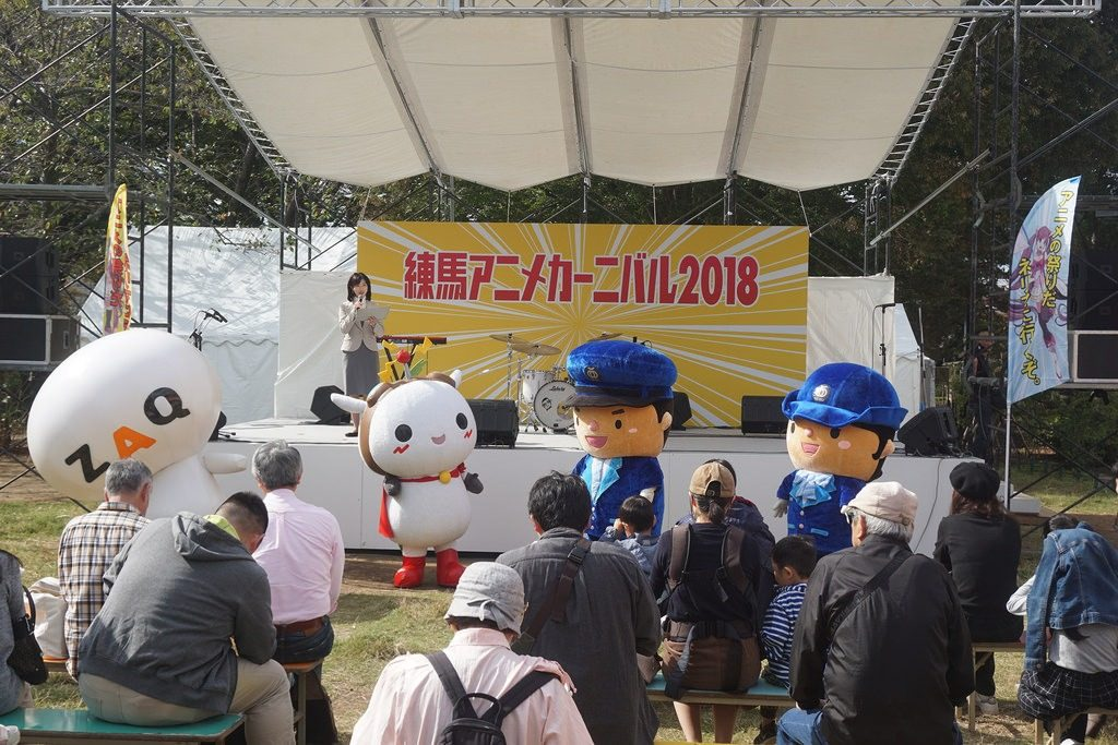 viaggio giapponese otaku 2019 nerima images