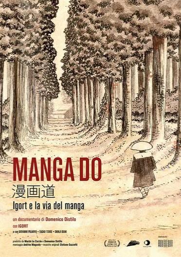 manga do milano 11 maggio 2019 images