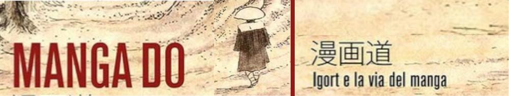 manga do milano images