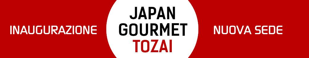 inaugurazione japan gorumet tozai 2019 images