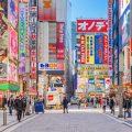 viaggio-giappone-tozai-primavera-2020-akiahabara