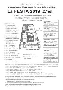 la festa scuola giapponese 2019 manifesto 1 images