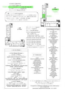 la festa scuola giapponese 2019 manifesto 2 images
