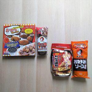 kit okonomiyaki takoyaki tozai images