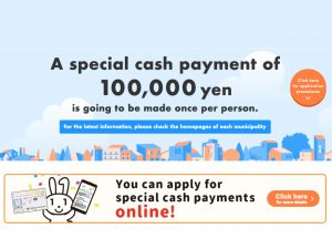 special cash payments images