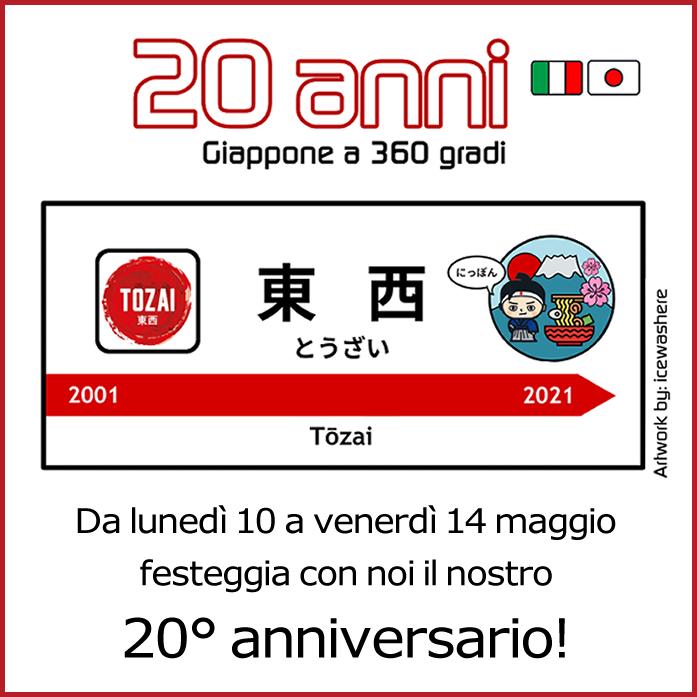 20° anniversario tozai images