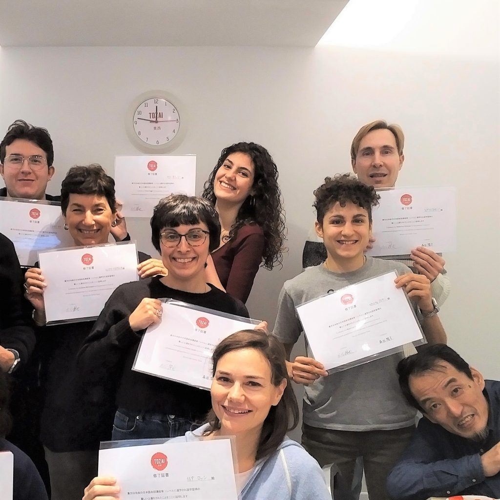 corso lingua giapponese images
